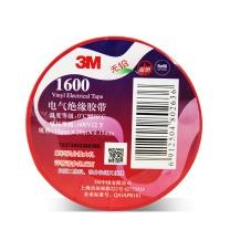 3M PVC电气绝缘胶布 1600# 18mm*20m (红色) (10卷起订)