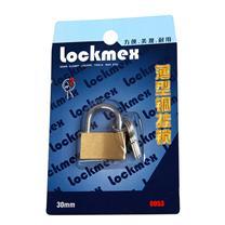 赛拓 铜挂锁 0053 30mm