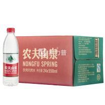 农夫山泉 饮用天然水 550ml/瓶  24瓶/箱 (大包装)