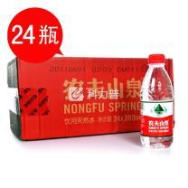 农夫山泉 饮用天然水 380ml/瓶  24瓶/箱 (大包装)