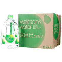 屈臣氏 watsons 蒸馏水 4.5L/瓶 4瓶/箱 (大包装)