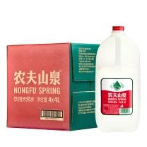 农夫山泉 饮用天然水 4L/瓶  4瓶/箱 (大包装 仅限上海 北京)