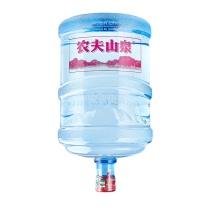 农夫山泉 大桶水天然水 19L  (50桶起订)(仅限广州、深圳)