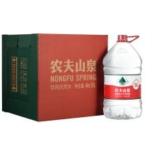 农夫山泉 饮用天然水 (可放饮水机上) 5L/桶 4桶/箱) 5L/桶 4桶/箱