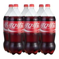 可口可乐 Coca'Cola 碳酸饮料 2L/瓶  6瓶/箱 (大包装)