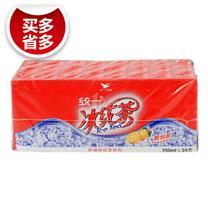 统一 Uni-President 冰红茶 250ml/盒 24盒/箱 (大包装)