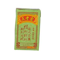 王老吉 凉茶 250ml/盒 24盒/箱 (大包装)