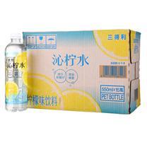 三得利 SUNTORY 沁柠水 550ml/瓶 15瓶/箱 (柠檬味饮料)(大包装)
