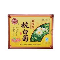 童子菊 杭白菊袋泡茶 40g/盒 25包/盒