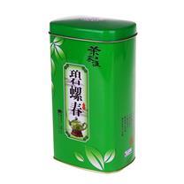 茶家汇 碧螺春 三级 250g/罐 (鸿运茶系列)