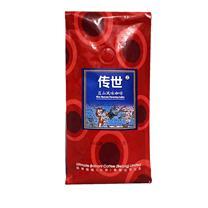 极睿 caferica 咖啡豆 500g/袋 (传世系列蓝山风味)
