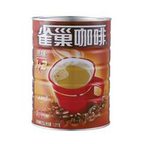 雀巢 Nestle 原味1+2速溶咖啡 1200g/罐  6罐/箱