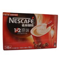 雀巢 Nestle 1+2速溶咖啡 15g/袋 48袋/盒 (原味)