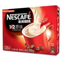 雀巢 Nestle 1+2速溶咖啡 15g/条  20条/盒 24盒/箱 (原味 24盒/箱)