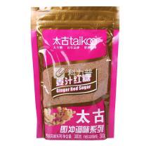 太古 taikoo 姜汁红糖 300g/袋  40袋/箱