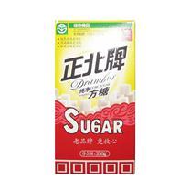 正北 纯净方糖 350g/盒