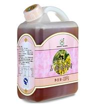 卓津 荔枝花蜂蜜 1350g