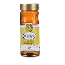 卓津 野蜂巢蜜 500g