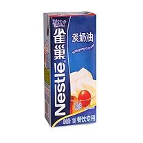 雀巢淡奶油1L 安利专用 12盒/箱  (OD)