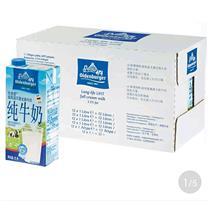 欧德堡 全脂纯牛奶 1L/盒 12盒/箱