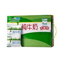 蒙牛 mengniu 纯牛奶 240ml/盒 12盒/箱