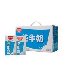 光明 纯牛奶 250ml/盒 24盒/箱 (利乐装)(大包装)