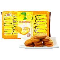 Mixx 柠檬味夹心饼干 600g/袋  (仅限上海北京12袋/箱)