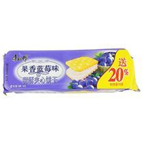 康师傅 Master Kong 甜酥夹心饼干 80g/袋  24包/箱 (果香蓝莓味24包/箱)
