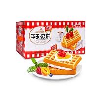 华美华夫饼 1200g  (OD)
