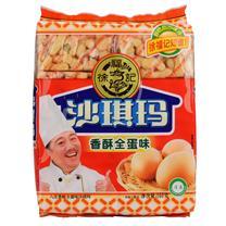 徐福记 沙琪玛 160g/袋  (香酥全蛋味40袋/箱)