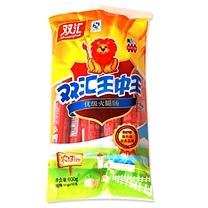 双汇 Shuanghui 国产火腿肠 30g*9支*10包