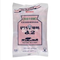 悠哈 UHA 特浓牛奶糖 120g/包  24袋/箱