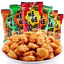 旺旺 WantWant 小小酥 黑胡椒味 60g  32袋/箱