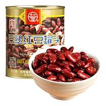 德和 云腿红豆