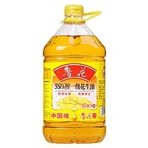 鲁花 一级压榨花生油 5L  (非转基因 南网专用)