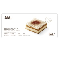 廿一客 21cake 蛋糕现金礼 500元  (具体配送范围和订购时间以廿一客官网为准)