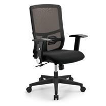 恩荣 b-chair 主管网椅 JG9012S38GD W640xD550xH990-1080mm 有扶手