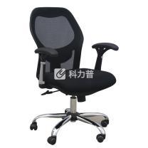 顺华 职员椅网椅 SH-1033B W640*D500*H970-1060mm (黑色)