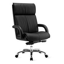 恩荣 b-chair 半牛皮皮椅 JG7101A W710xD750xH1160-1230mm