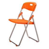 恩荣 b-chair 折叠椅 JG4103 W450xD540xH800mm