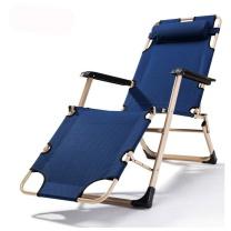 有有家 多用休闲折叠椅 A2加宽双方管 1780*660mm (藏青色)