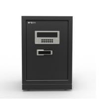 晨光 M&G 电子密码保管箱 BGX-5/D2-26A AEQ96727 H260*W380*D260mm