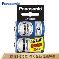 松下 Panasonic 松下(Panasonic)碳性2号二号C型干电池2节R14适用于收音机遥控器手电筒玩具热水器R14NU/2SC 二号碳性2节装