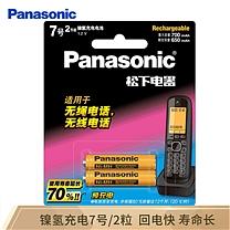 松下 Panasonic 松下(Panasonic)充电电池7号七号2节镍氢适用无绳电话4LDAW/2BC 7号2节700毫安无绳电话机适用