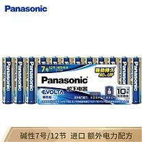 松下 Panasonic 松下(Panasonic)原装进口7号七号AAA碱性电池12节全能型适用数码相机玩具遥控器LR03EGC 7号进口碱性12节装