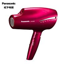 松下 Panasonic 松下(Panasonic)电吹风机 家用 大功率 纳米水离子 双侧矿物质负离子 搭载肌肤模式 EH-NA98C 【旗舰级】多重离子护发