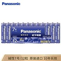 松下 Panasonic 松下(Panasonic)原装进口7号数码碱性电池12粒适用于遥控器玩具键盘鼠标 LR03LAC 7号进口12节装