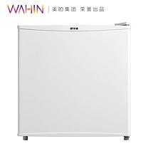 华凌冰箱 美的出品 45升 迷你小冰箱 家用冷藏 节能静音不占地(白色)BC-45HA