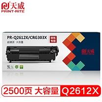天威 PRINT-RITE 天威 Q2612X/CRG303硒鼓12A 2612A大容量 适用M1005 MFP HP1020 plus 佳能LBP2900+打印机 惠普 经济之选大容量1支装-2500页