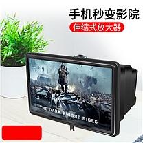 征酷 征酷 手机屏幕放大器3d视频高清镜12/8.5英寸影院追剧神器多功能懒人折叠支架通用 可伸缩款(黑色)12英寸